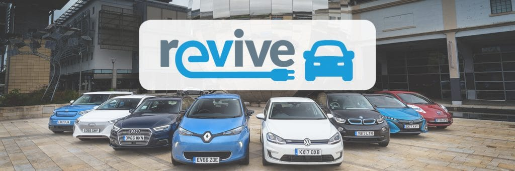 Revive logo on a photo of electric cars surrounding the Silver Planetarium Globe at the Bristol Science Museum